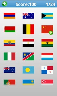 Nation Flag Logo Quiz - screenshot thumbnail