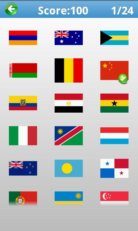 Nation Flag Logo Quiz - screenshot