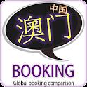玩很大中國澳門全球訂房住宿比價網飯店預訂酒店旅館機票旅遊 logo