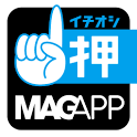 イチ押しヨーガクMAGAPP icon