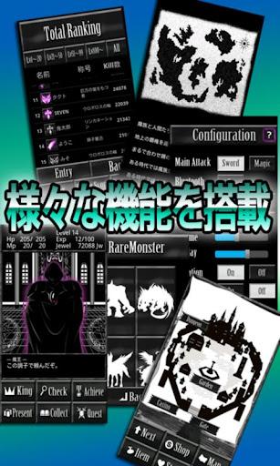 Dark Knight Story 1.8.5 Windows u7528 1