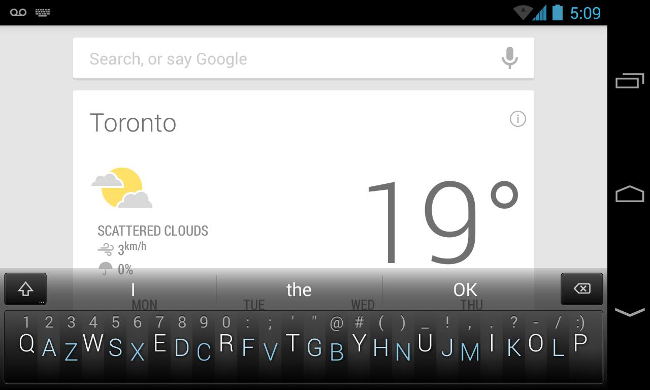 Minuum Keyboard - screenshot