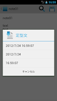 Screenshot of Kumagusu