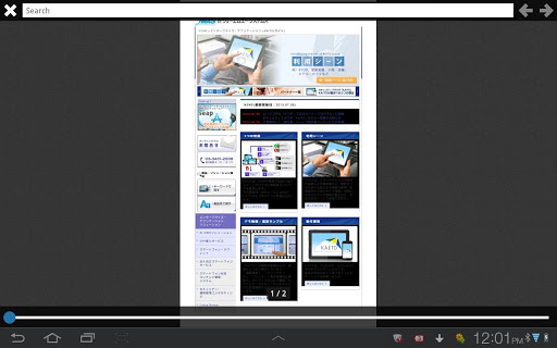KAITO PDF Viewer 1.0.2 Windows u7528 4