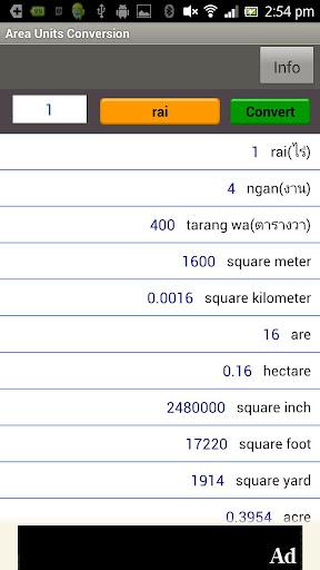 Thailand Travel Utility 2.2.1 Windows u7528 3