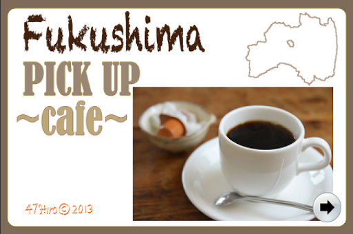 Fukushima PICKUP~cafe~