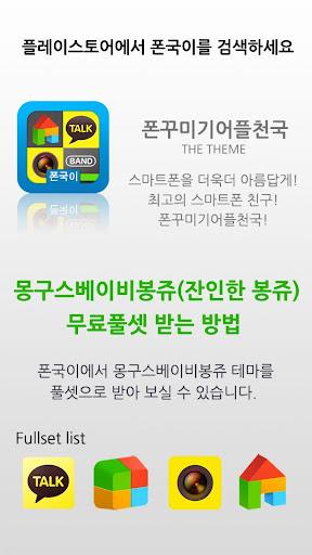 ヘアーチェンジ『KamiKami』 - Google Play の Android アプリ