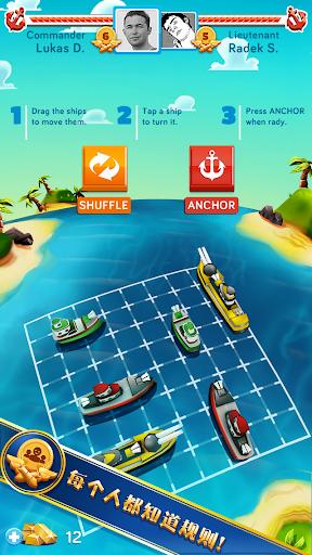 BattleFriends at Sea: 和朋友展开海战