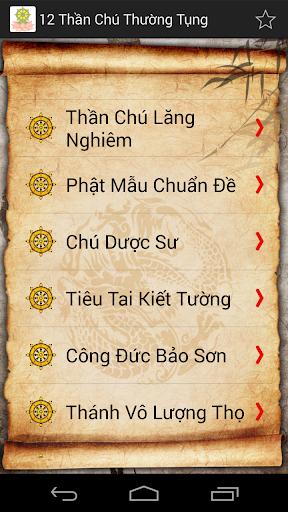 Than Chu