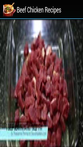 【免費健康App】Beef Recipes-APP點子