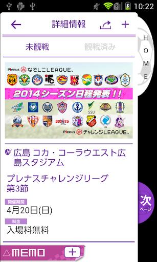 ange PARTY 1.0.0 Windows u7528 4