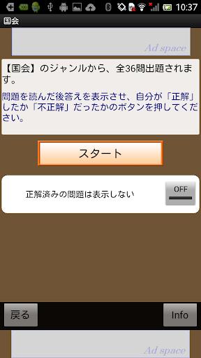 u653fu7d4cu30fbu516cu6c111800u554fu3000u5165u8a66u30fbu5c31u8077u8a66u9a13u30fbu5404u7a2eu8cc7u683cu8a66u9a13u306b 1.9.2 Windows u7528 2