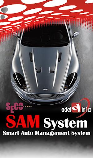 샘시스템 - 회사 차량 관리