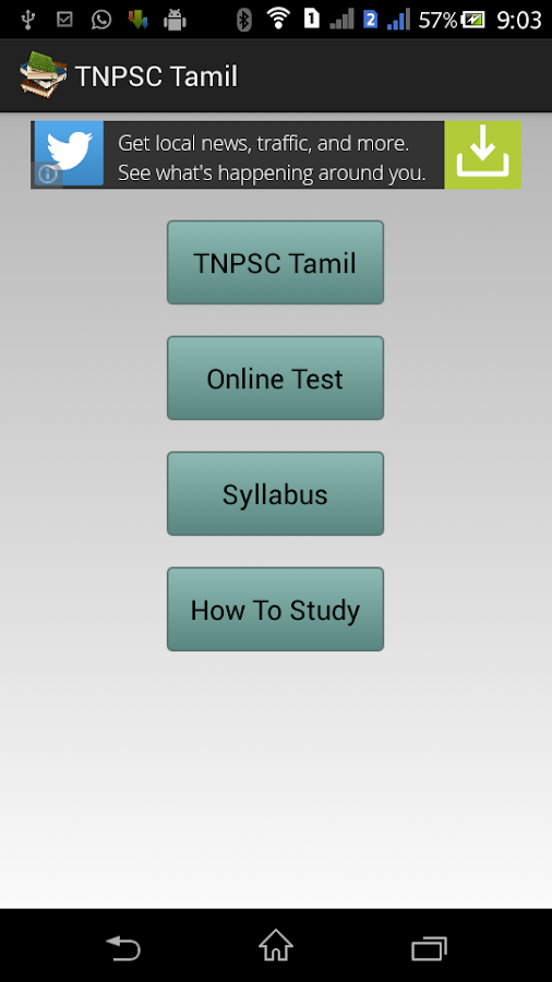 TNPSC Tamil- screenshot