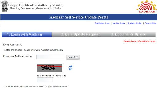 Aadhaar Self Care