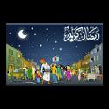 خلفيات رمضان ١٤٣٥ icon