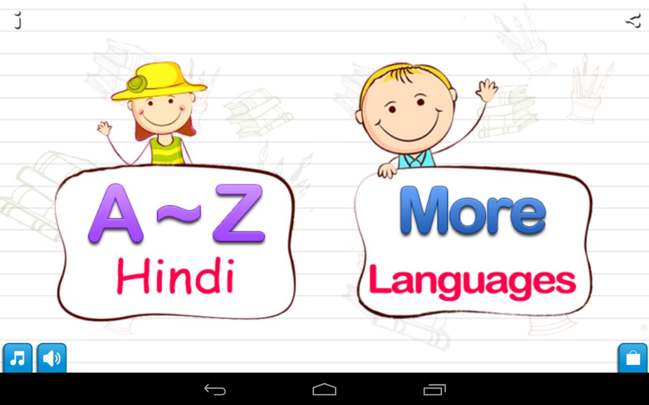 Learn Hindi (u0939u093fu0928u094du0926u0940) Alphabets - Android Apps on Google Play