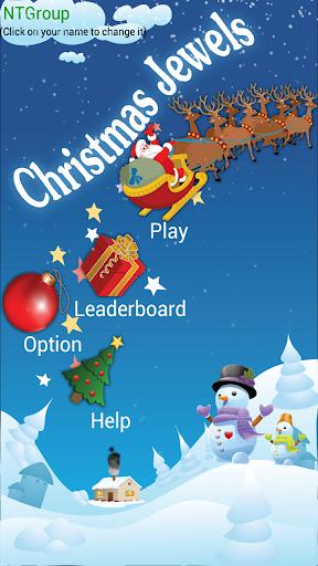 聖誕珠寶 HD