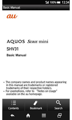 SHV31u3000Basic Manual 1.1 Windows u7528 1