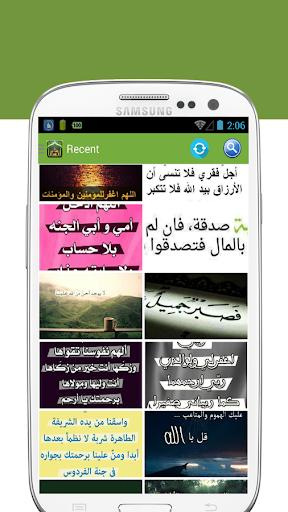 HD Islamic Wallpaper