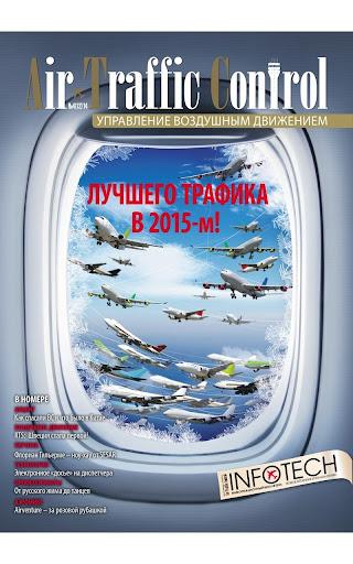 ATC magazine
