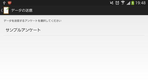 u30a2u30f3u30b1u30fcu30c8u30a2u30d7u30ea Free 1.0 Windows u7528 6