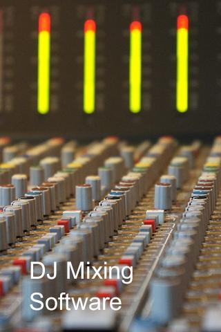 DJ混音軟件