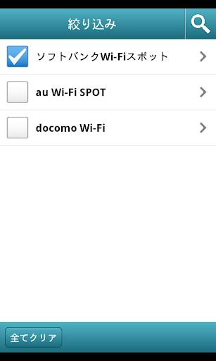 Wi-Fiu30c1u30a7u30c3u30abu30fc 1.62 Windows u7528 2
