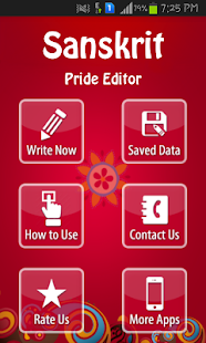 Sanskrit Pride Sanskrit Editor 6
