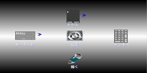 Air HID :WiFi Mouse & KeyBoard 1.3.4.4 Windows u7528 5