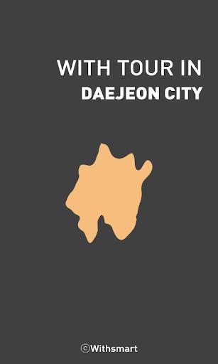 DaeJeon_City Tour With Tour EG