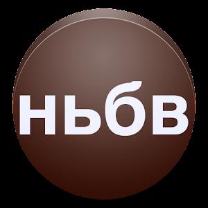 App View in Mongolian APK