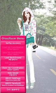 BBDDi Drees Room S4(Training)- screenshot thumbnail