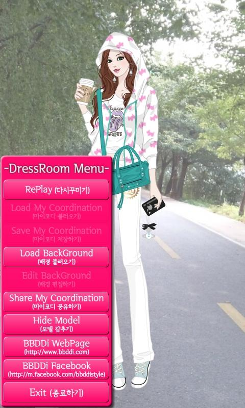 BBDDi Drees Room S4(Training)- screenshot
