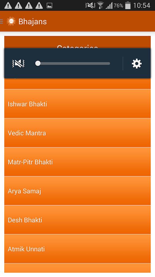 Download Audio Bhajan