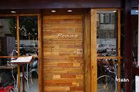 波米咖啡館