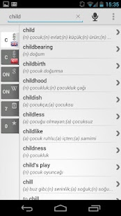 Dictionary Turkish English - screenshot thumbnail