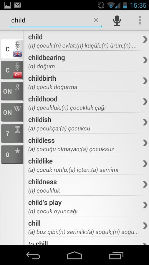Dictionary Turkish English - screenshot