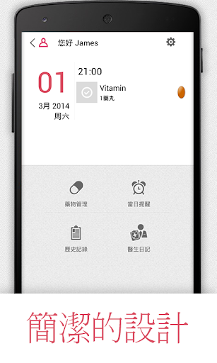 冒险迷宫村修改版1.0.1中文修改汉化版安卓游戏下载