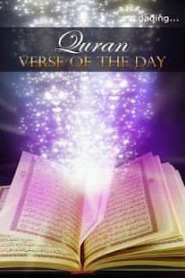 Quran Verse of the Day Free - screenshot thumbnail