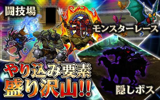 एंड्रॉइड / पीसी के लिए RPG デスティニーレジェンズ - KEMCO खेल screenshot