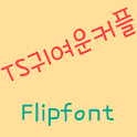 TScutecouple™ Korean Flipfont icon