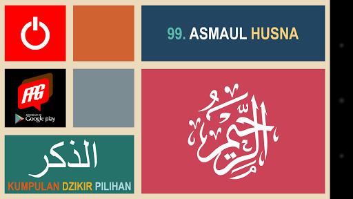 Asmaul Husna 1.0.1 screenshots 5