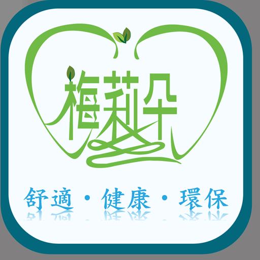 梅莉朵樂活健康屋_綠建材空氣品質檢測防水防蟲防白蟻工程 商業 LOGO-阿達玩APP