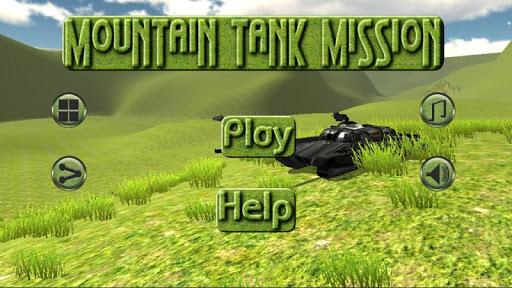 玩免費動作APP|下載山地坦克的使命 app不用錢|硬是要APP