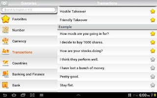 Screenshot of Financial Chinese Pro