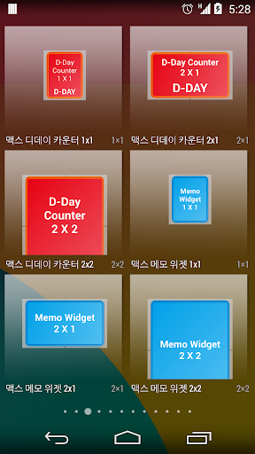 玩生活App|D-Day Counter & Memo Widget免費|APP試玩
