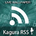 Kagura RSS logo