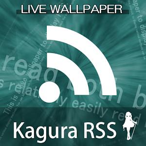 Kagura RSS