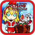 Alice Running X'mas Edition icon